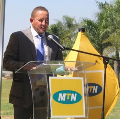 LIVE STREAMING OF MTN PREMIER LEAGUE MATCHES OFFICIALLY LAUNCHED